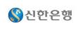 21_신한은행