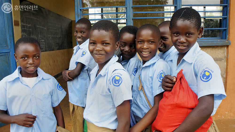 4th Project, Rwiminazi Primary School Uniform Delivery Ceremony